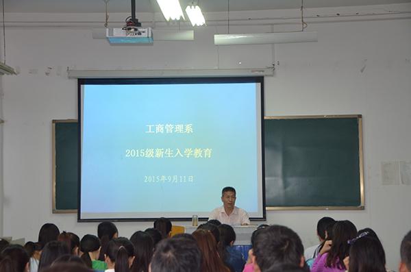 大学生法制讲座_工商管理系举办大学生安全法制教育讲座